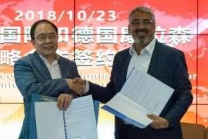 康尔国际与德国CLASSEN集团签署战略合作协议建德